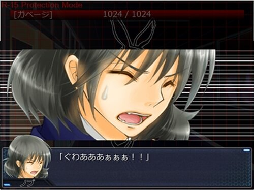真・丹下学園物語~battle on the edge~「終章」 Game Screen Shot5