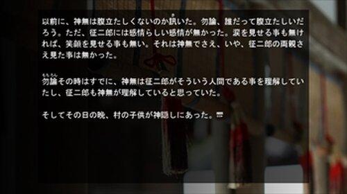 毒蜘蛛 Game Screen Shot2