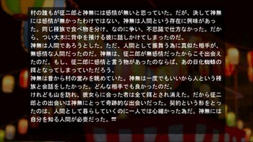 毒蜘蛛 Game Screen Shot3