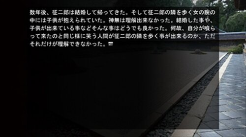 毒蜘蛛 Game Screen Shot4