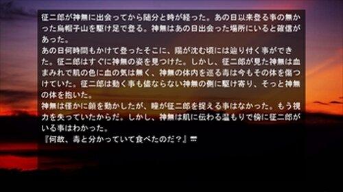 毒蜘蛛 Game Screen Shot5