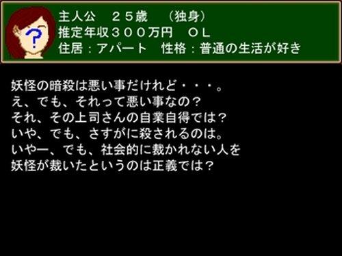 科学に飽きた人類達 第10巻 新時代お母んビリオン Game Screen Shot3