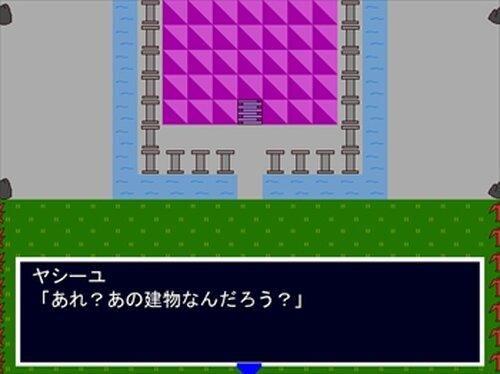 ヤシーユのおばけの館探検 Game Screen Shot2