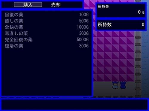 ヤシーユのおばけの館探検 Game Screen Shot5