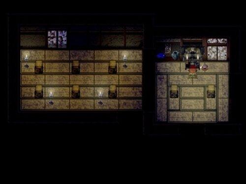夢幻の欠片~散花雫編~【体験版】 Game Screen Shot5