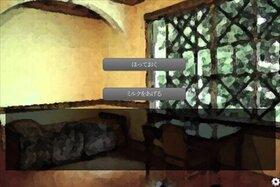 さよならは言わない Game Screen Shot4