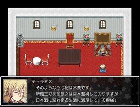 999,Victory -Return- Game Screen Shot2
