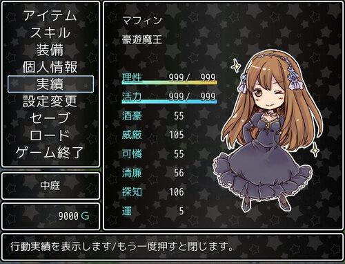 999,Victory -Return- Game Screen Shot3