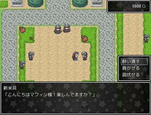 999,Victory -Return- Game Screen Shot4