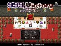 999,Victory -Return-