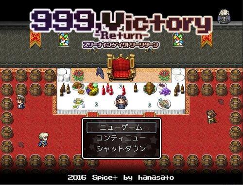 999,Victory -Return- Game Screen Shots