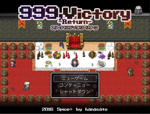 999,Victory -Return- Game Screen Shots