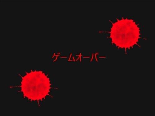 スタート Game Screen Shot4