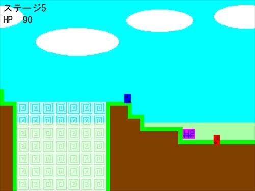 パンフレット君のパンフレット集め Game Screen Shot