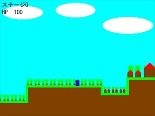 パンフレット君のパンフレット集め Game Screen Shot2