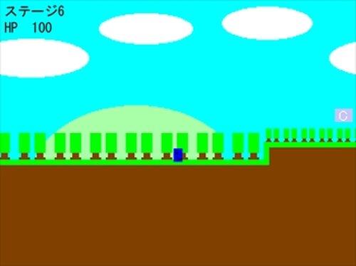 パンフレット君のパンフレット集め Game Screen Shot3