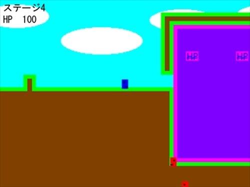 パンフレット君のパンフレット集め Game Screen Shots