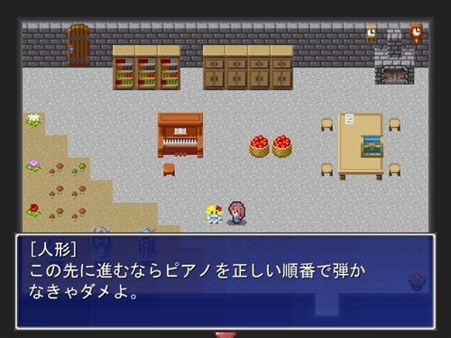 デッドエンド2 Game Screen Shot1
