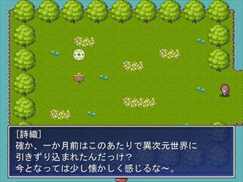 デッドエンド2 Game Screen Shot2