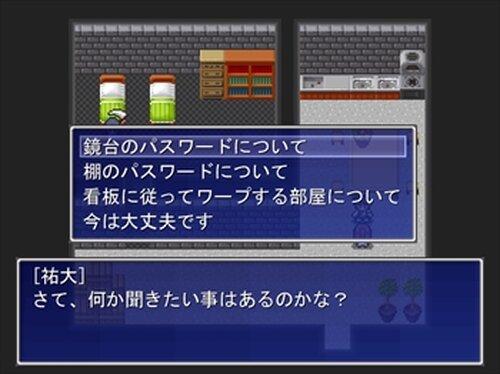 デッドエンド2 Game Screen Shot4
