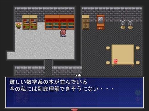 デッドエンド2 Game Screen Shot5