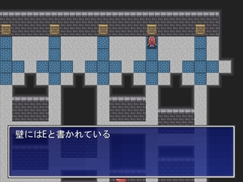 デッドエンド2 Game Screen Shots