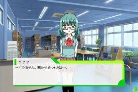 夏色エンジェル Game Screen Shot4