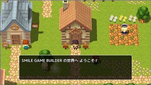 SGBクエスト ~伝説の宝をさがせ~ Game Screen Shot1