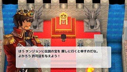 SGBクエスト ~伝説の宝をさがせ~ Game Screen Shot3