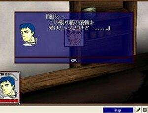 お宝発掘2 Game Screen Shot