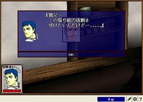 お宝発掘2 Game Screen Shots