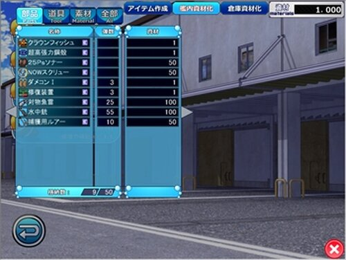 潜水生活 Game Screen Shot3