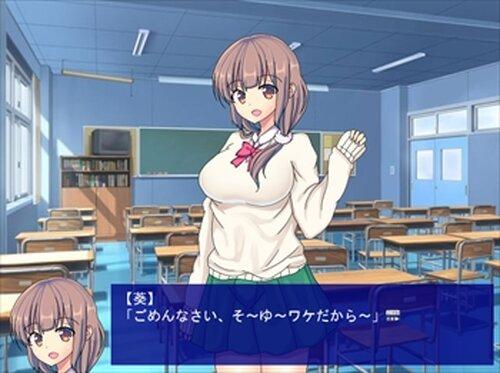 サマサマ -Summer & flower of Summer- Game Screen Shot3