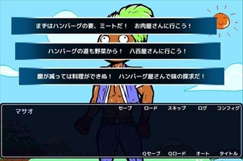 マサオのお出かけクッキング Game Screen Shot2