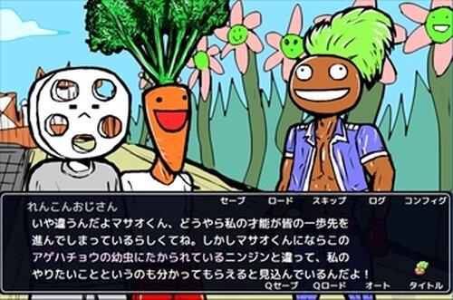 マサオのお出かけクッキング Game Screen Shot3