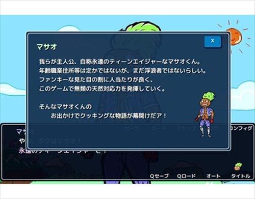 マサオのお出かけクッキング Game Screen Shots