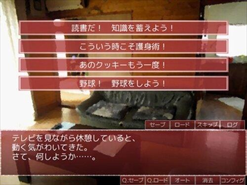 ほぼみっか Game Screen Shot2