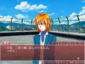 ほぼみっか Game Screen Shot3