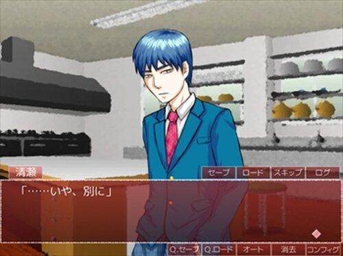 ほぼみっか Game Screen Shot4