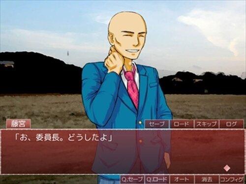 ほぼみっか Game Screen Shot5