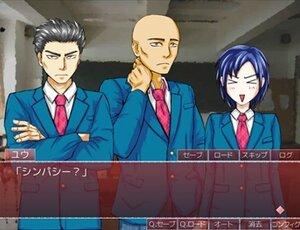 ほぼみっか Game Screen Shot