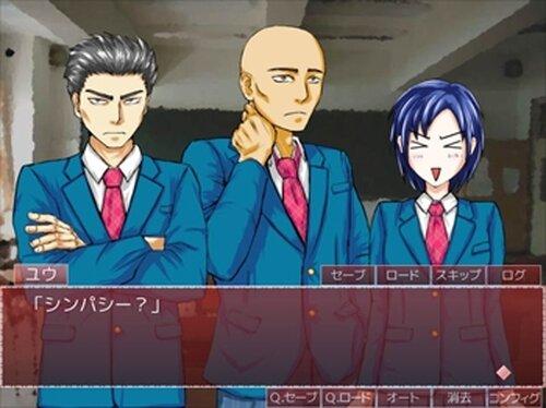ほぼみっか Game Screen Shots