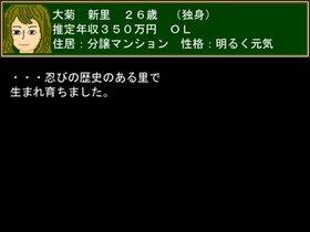科学に飽きた人類達 第12巻 生きる伝説、大菊新里 Game Screen Shot2
