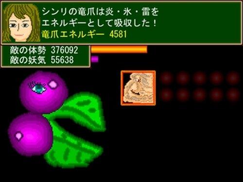 科学に飽きた人類達 第12巻 生きる伝説、大菊新里 Game Screen Shot3