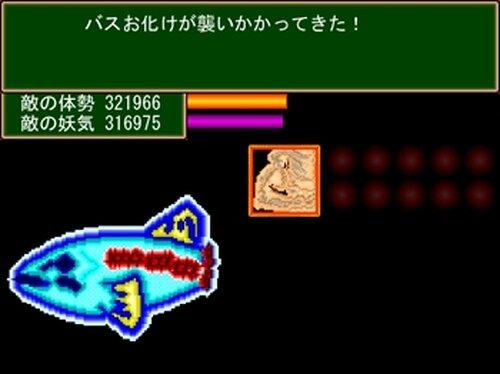 科学に飽きた人類達 第12巻 生きる伝説、大菊新里 Game Screen Shot4