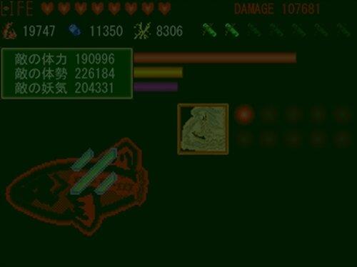 科学に飽きた人類達 第12巻 生きる伝説、大菊新里 Game Screen Shot5