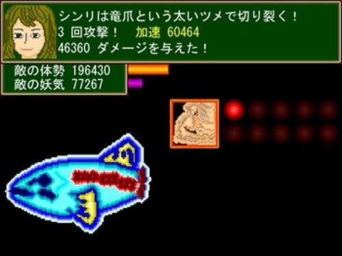 科学に飽きた人類達 第12巻 生きる伝説、大菊新里 Game Screen Shots