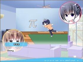 イモウト及第点 Game Screen Shot3