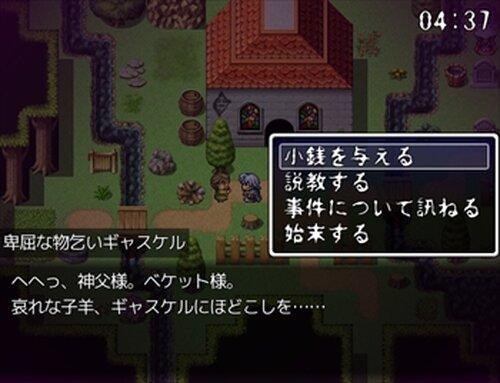 ムスコを喰らうサトゥルヌス Game Screen Shot2