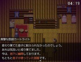 ムスコを喰らうサトゥルヌス Game Screen Shot3